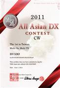 2011 All Asian DX CW Contest,台灣第一