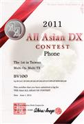 2011 All Asian DX SSB Contest,台灣第一